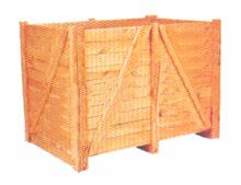 Destekli Kapalı ihracat Sandığı